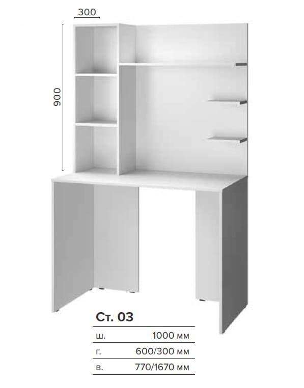 Стіл комп'ютерний СТ-03 (КС)