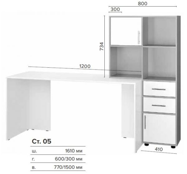 Стол компьютерный СТ-05 (КС)