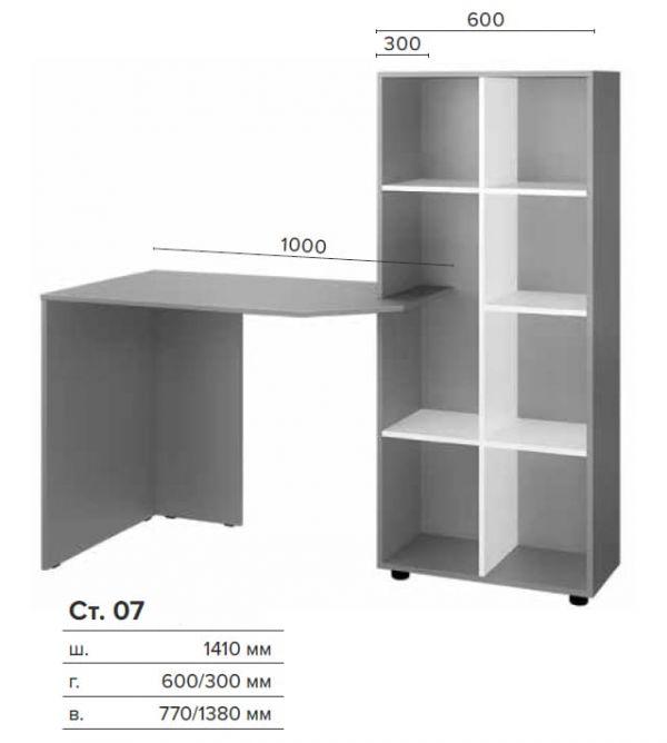 Стол компьютерный СТ-07 (КС)