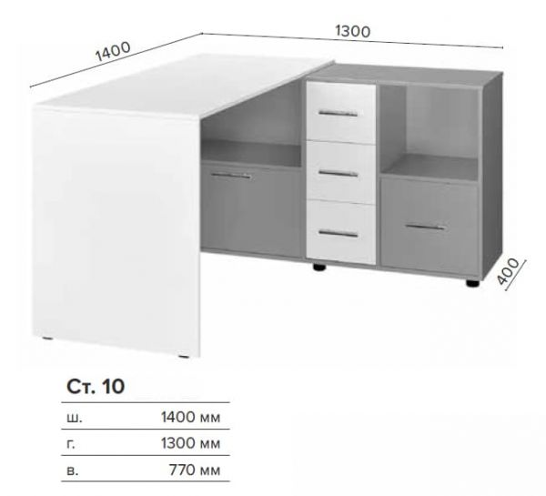 Стол компьютерный СТ-10 (КС)