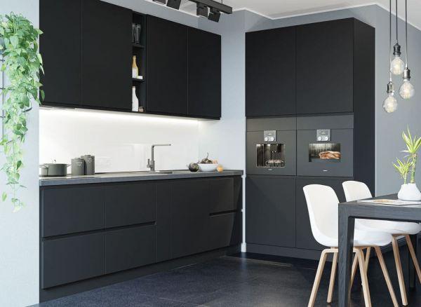 """Модульная кухня """"Interno Luxe"""""""